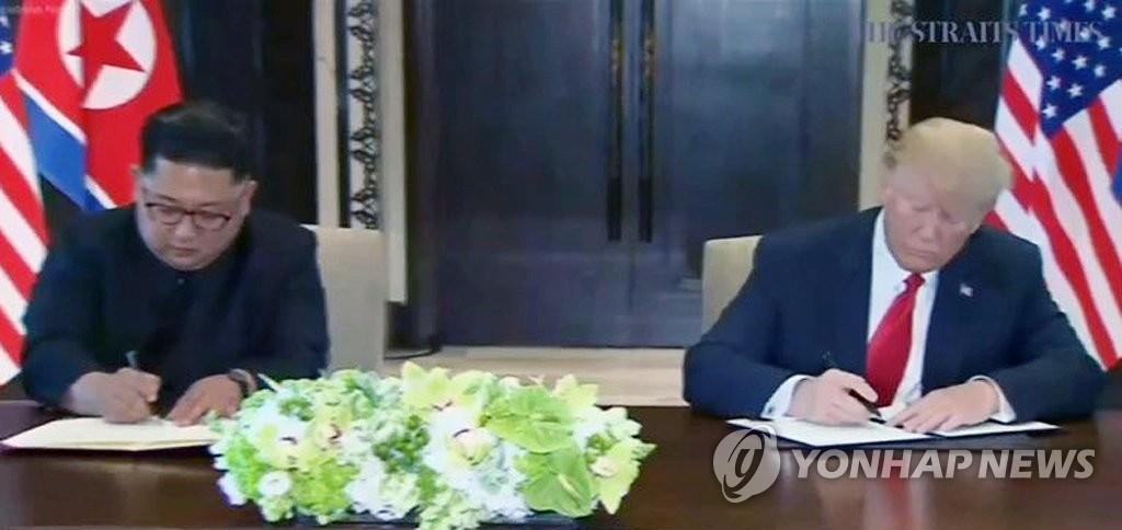 简讯:朝美领导人签署联合公报