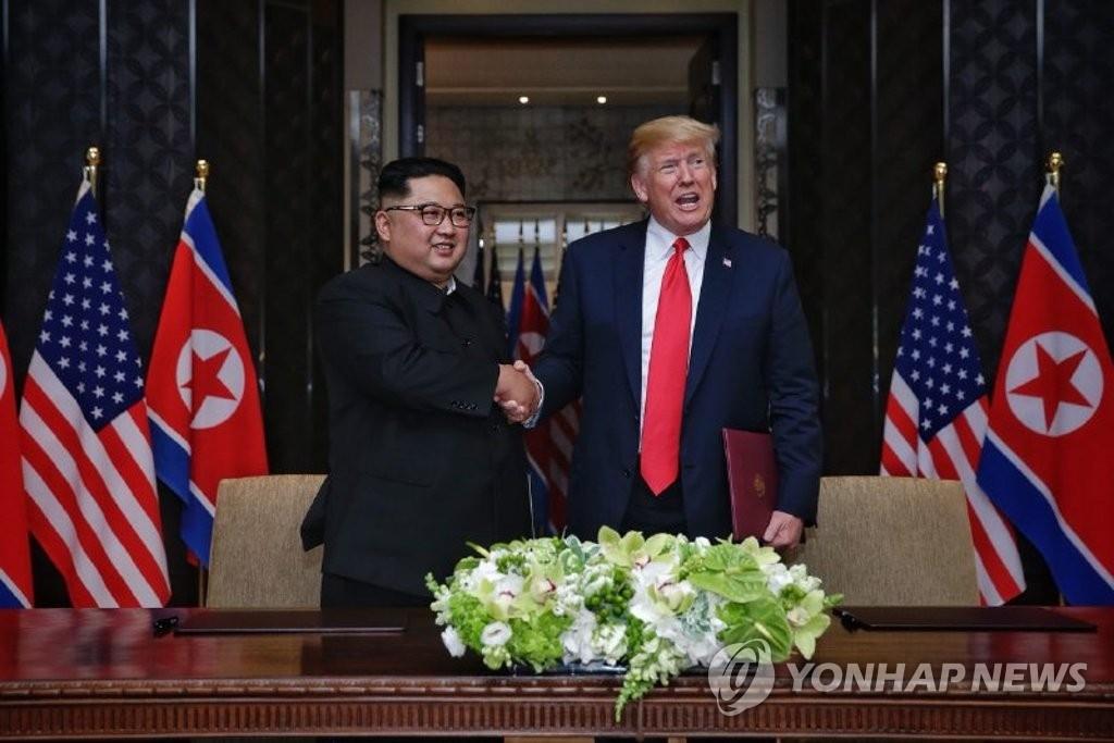 详讯:朝美领导人签署联合公报