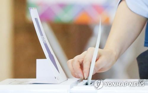 韩国地选投票正酣 结果午夜现轮廓