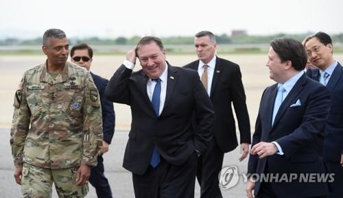 美国务卿和日外相抵韩