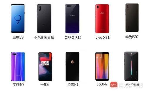 三星S9手机在华获好评