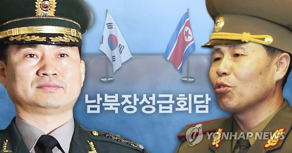 韩朝将军级军事会谈在板门店顺利重启 - 2