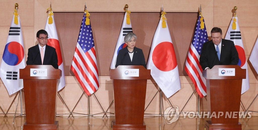 详讯:韩美日外长会欢迎金正恩坚定承诺弃核