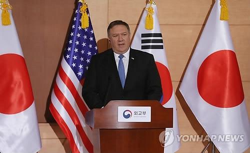 详讯:美国务卿称对朝鲜弃核进行验证是关键