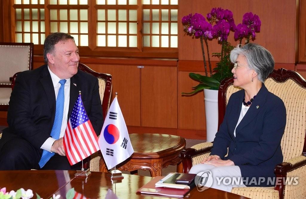 韩美外长商定密切合作推进金特会后续谈判