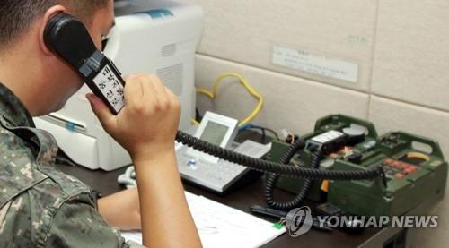 消息:韩朝军方商定重启陆海联络渠道