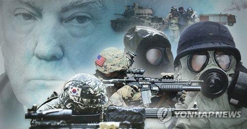 韩美两军有望本周宣布停止联演