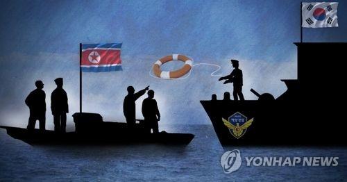 朝鲜获救船员自愿留韩 或影响韩朝关系