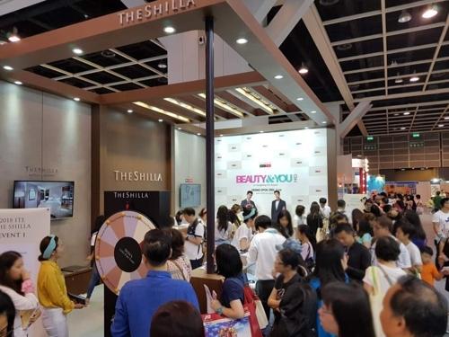 新罗酒店参加香港旅展宣传赴韩游