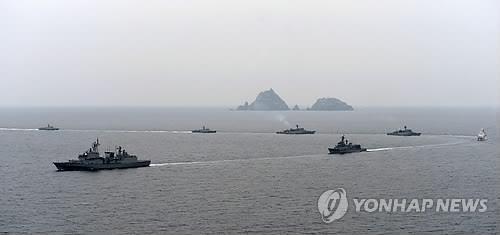 韩国18日起在东部海域启动独岛防御演习