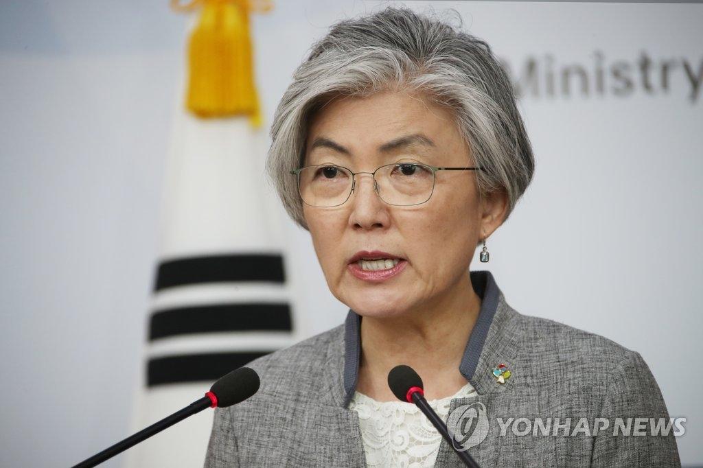 详讯:韩外长表示政府争取年内发表终战宣言