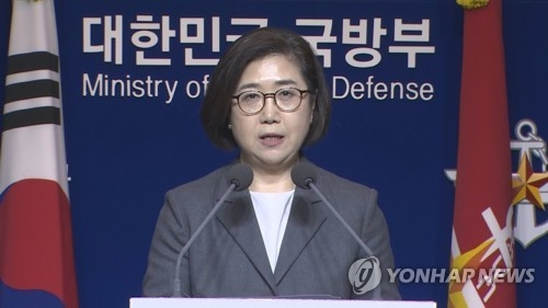 韩政府回应日本抗议独岛军演:系例行演习