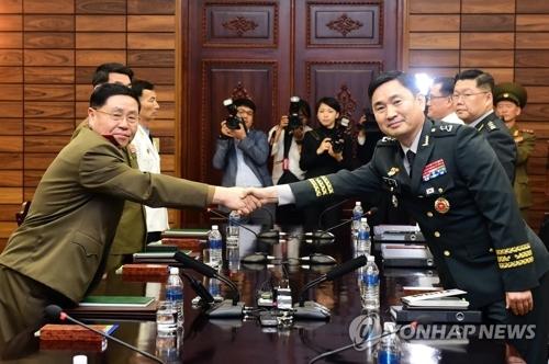 朝媒呼吁韩朝各领域会谈切实遵循板门店宣言精神