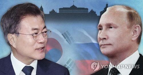 文在寅21日对俄国事访问 观战韩墨赛