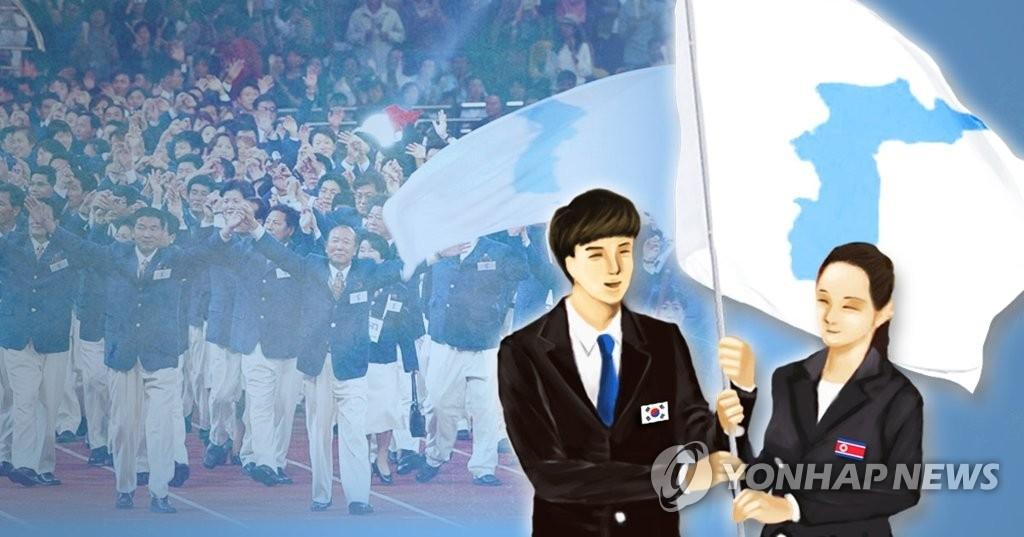 详讯:韩朝商定下月在平壤举行篮球赛促统一