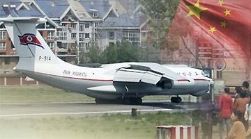 详讯:两架朝鲜专机抵京 金正恩访华可能性加大