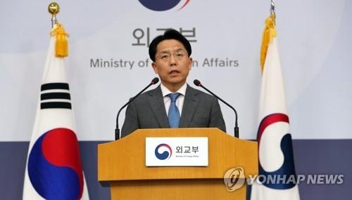 韩政府:争取同朝美开三边外长会