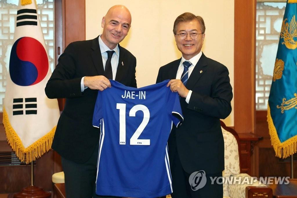 文在寅将访俄观看世界杯韩墨赛