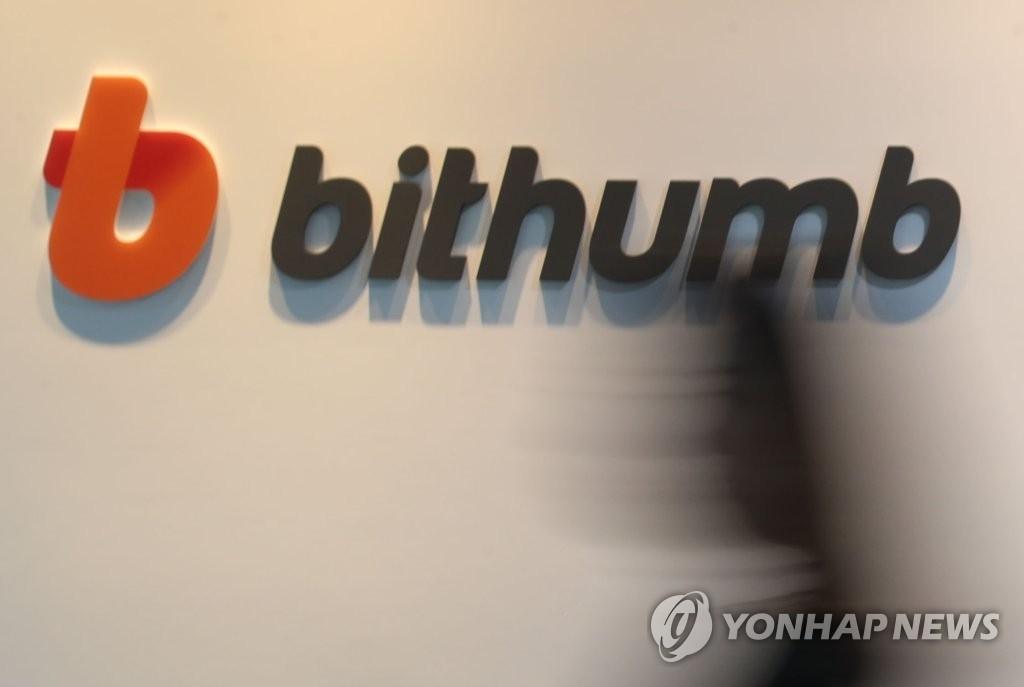 简讯:韩最大虚拟币交易平台被黑 2亿元资产被盗