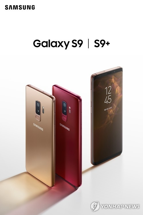 三星开展全球营销配合Galaxy S9新色上市