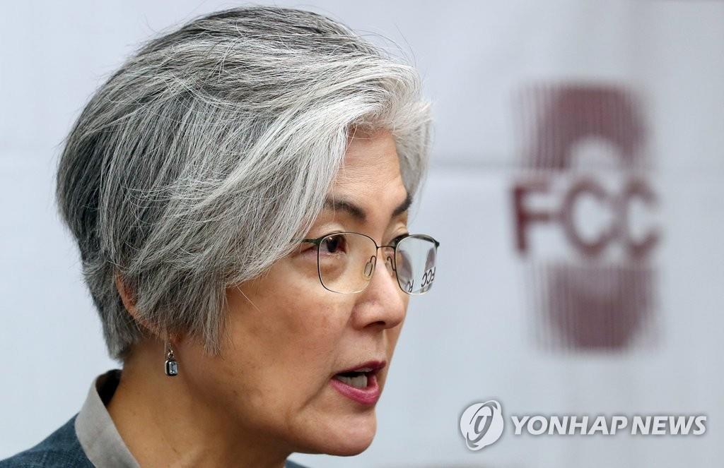 韩希望朝安排国际专家见证导弹发动机试验场