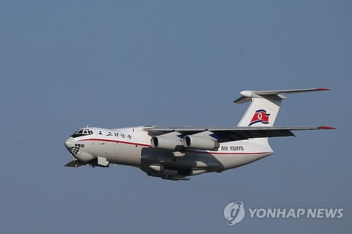 消息:西安至平壤航线下月开通