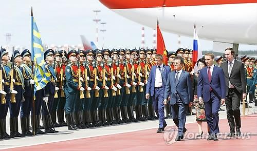文在寅抵达莫斯科开始对俄罗斯进行国事访问
