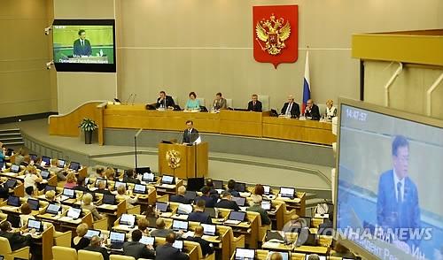 当地时间6月21日下午,正在俄罗斯访问的韩国总统文在寅在俄罗斯国家杜马发表演讲。(韩联社)