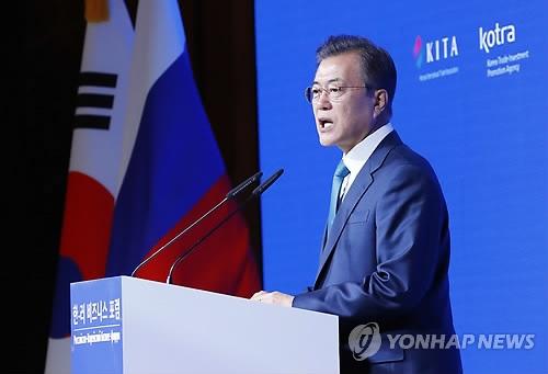 文在寅出席韩俄商务论坛发表演讲