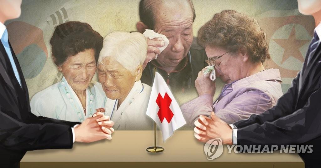 简讯:韩朝将于8月20-26日举行离散家属团聚活动