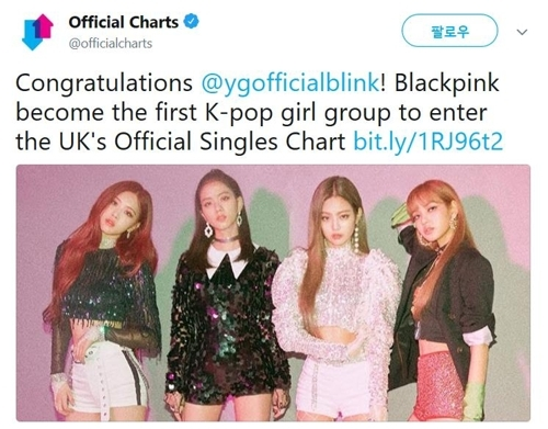 BLACKPINK入围英国Official单曲榜 创韩女团纪录