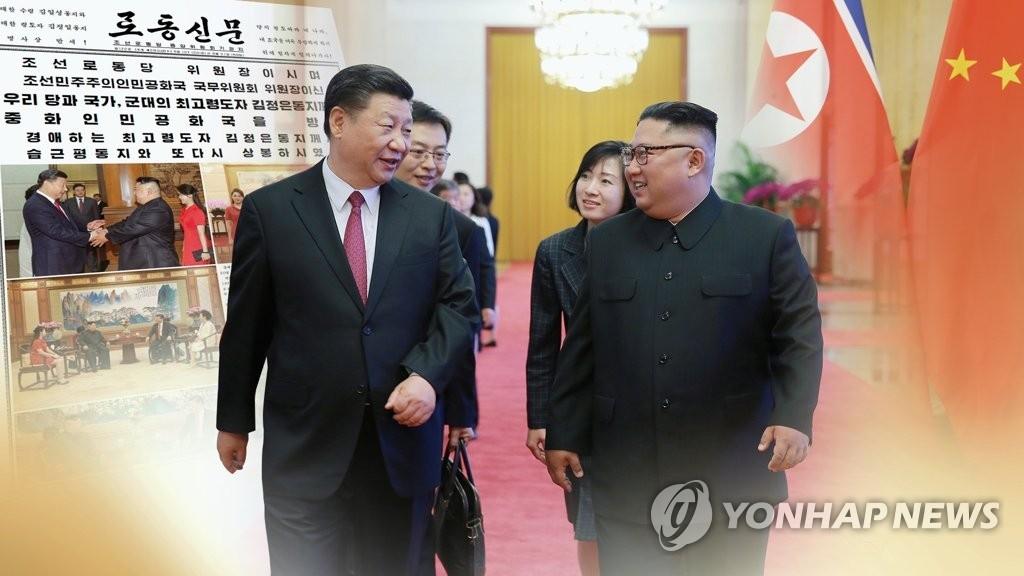 消息:朝中高层习金会前开会谋求国际合作