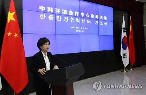 韩中环境合作中心今在京揭牌成立