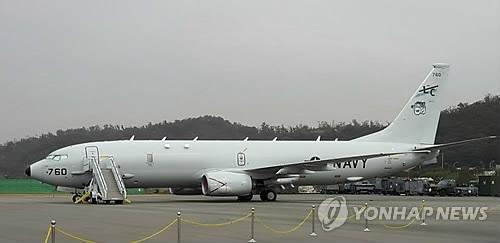 韩军将采购美国P-8A海神反潜巡逻机