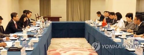资料图片:在京召开的韩中经贸联委会第22次会议(韩联社)