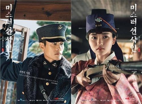 年度最受期待韩剧《阳光先生》即将开播