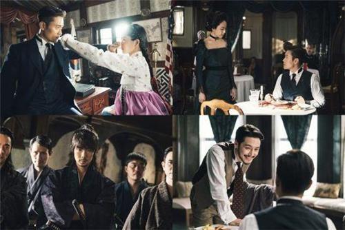 《阳光先生》剧照(tvN提供)