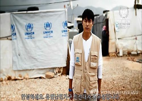 演员郑雨盛:若有必要将为难民问题发声