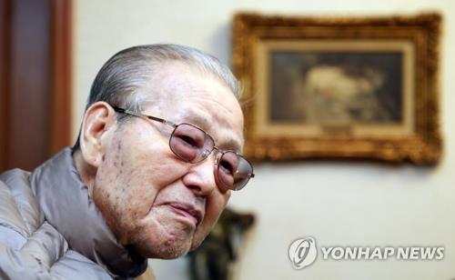 韩国前总理金钟泌遗体告别仪式今举行