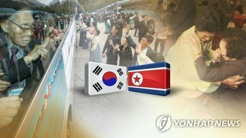 详讯:离散家属团聚活动韩方考察团访朝 - 2