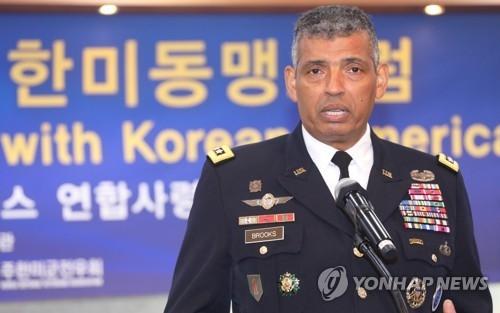 驻韩美军司令强调停止刺激朝鲜的联演