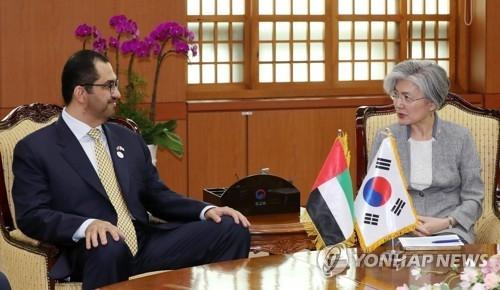 韩外长下周访问阿联酋