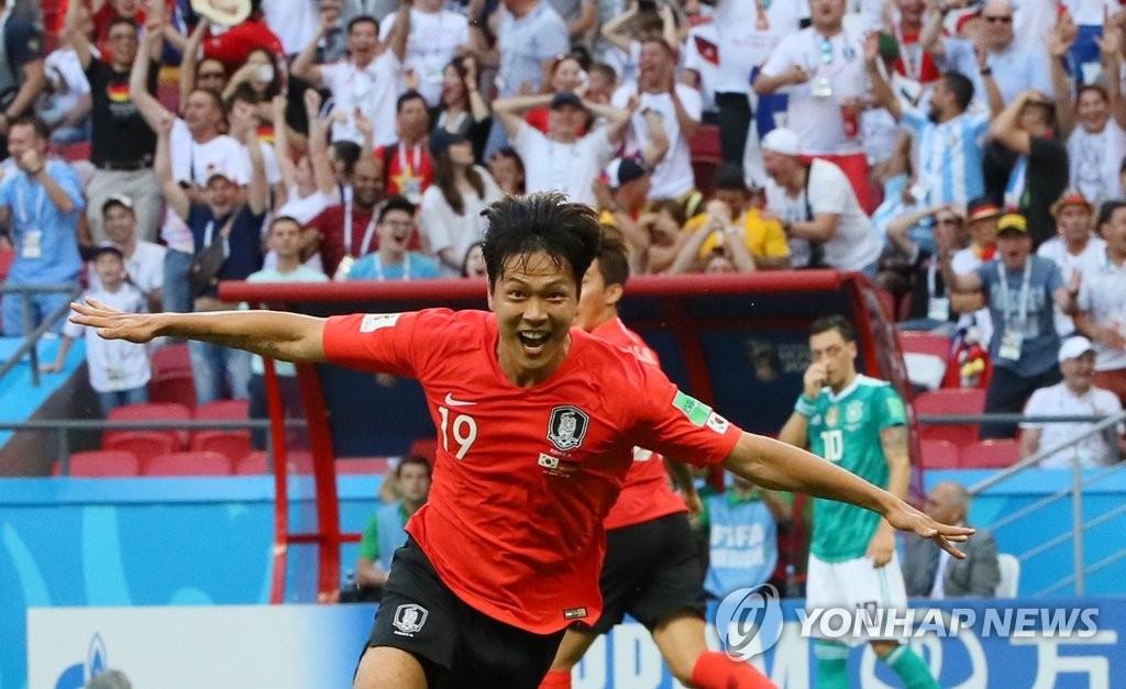 详讯:世界杯小组赛韩国2比0战胜德国