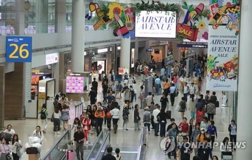 韩国乐天与新罗拟参与台湾桃园机场免税店投标