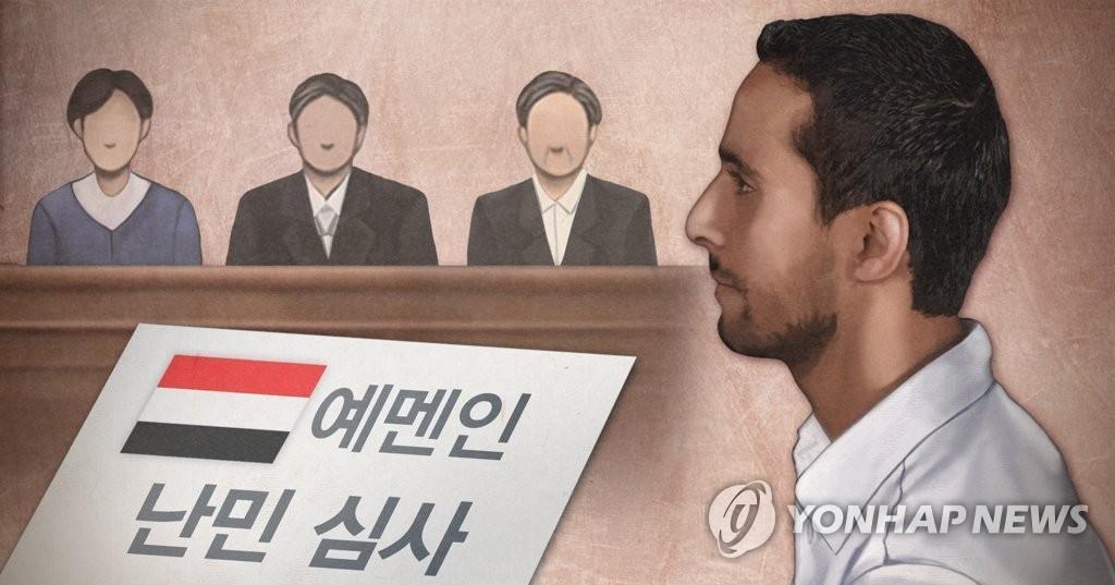 韩政府明召开紧急会议讨论也门难民问题