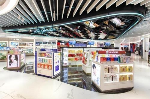 新罗免税店香港国际机场店盛大开业