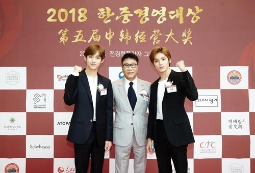 SM娱乐李秀满荣获韩中经营大奖最高经营者奖