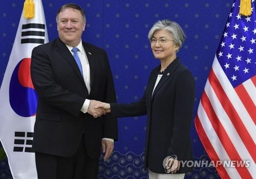 韩美外长通电话协商无核化推进方案