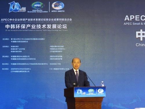 6月28日,在沈阳举行的韩中环保技术发展论坛上,李万仪致辞。(韩联社)