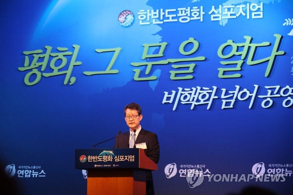 韩联社社长赵成富出席韩半岛和平研讨会并致辞